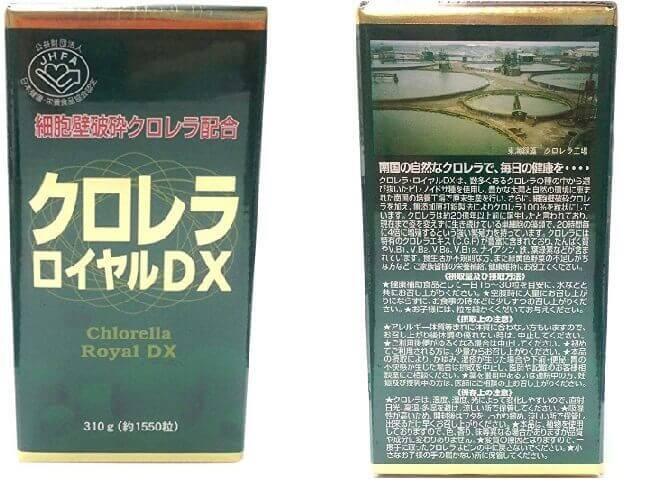 Tảo lục Chlorella hoàng gia - 1550 viên Nhật Bản