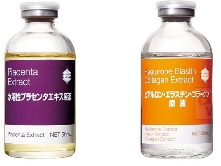 Bộ đôi sản phẩm Placenta Extract