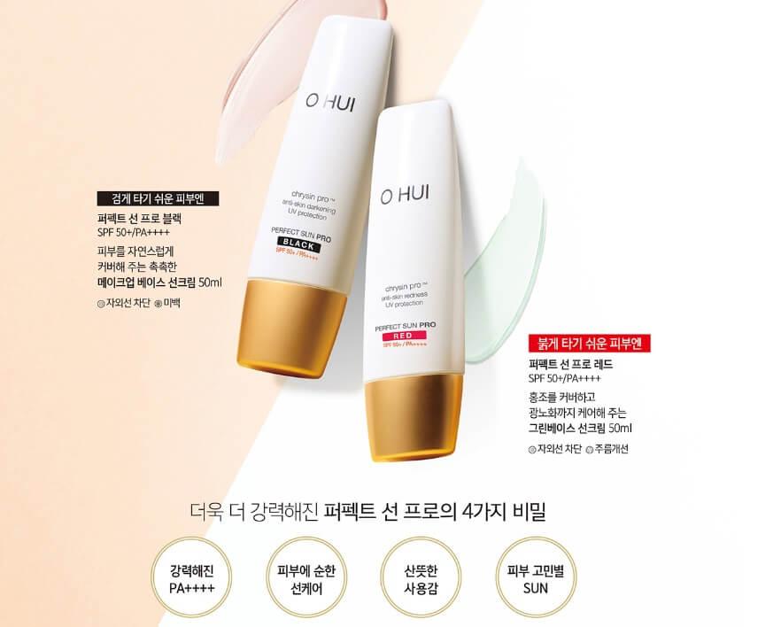 Hai dòng sản phẩm kem chống nắng Ohui Black và Red đáp ứng đủ nhu cầu của từng loại da