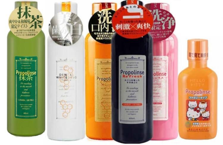 Nước súc miệng propolinse có rất nhiều màu để lựa chọn