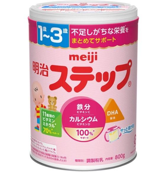Sữa meiji cho bé từ 1-3 tuổi