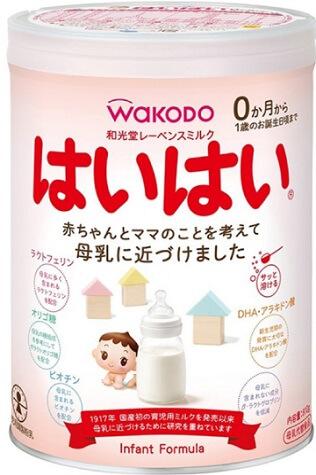 Sữa wakodo số 0