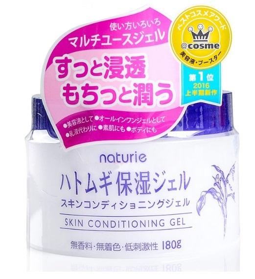 Kem dưỡng da Naturie Hatomugi Skin cực kỳ an toàn và lành tính cho mọi loại da