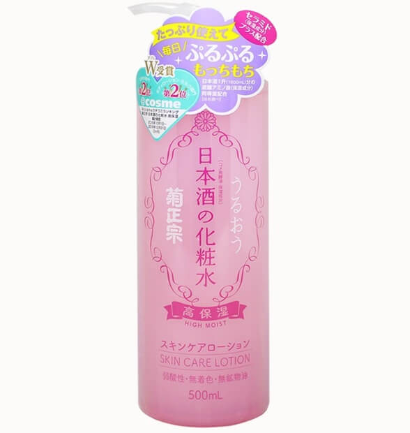 Nước hoa hồng dưỡng ẩm Kikumasamune Sake