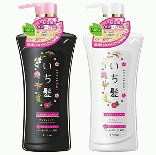 Bộ dầu gội trị rụng tóc Ichikami Nhật Bản